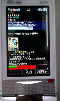 Grave Cross 万人斬りの瞬間(リーン様).jpg